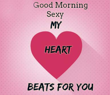 Good Morning Wishes for Sweetheart